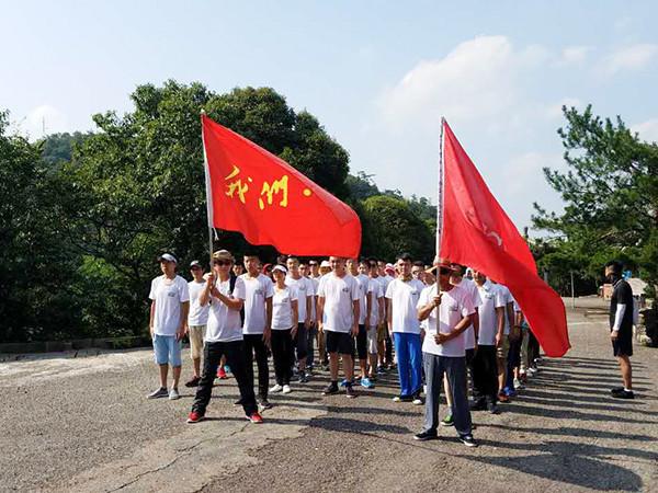 胜昌机械团队旅游
