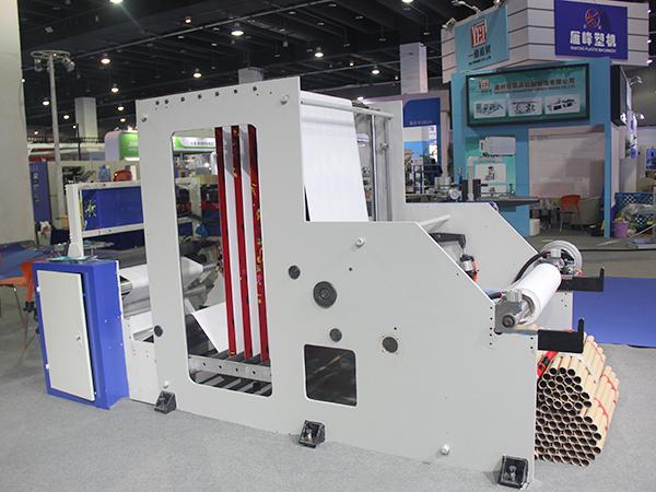 胜昌机械设备展示-3