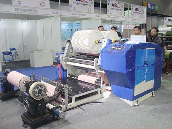 胜昌机械设备展示-2