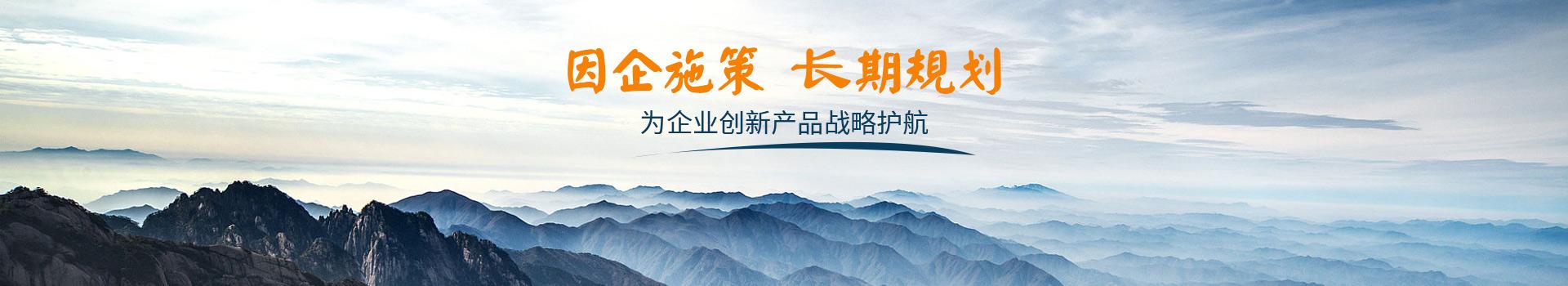 胜昌机械因企施策     长期规划 为企业创新产品战略护航