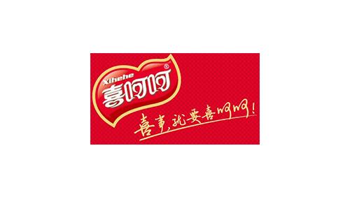 义乌市喜鹊印业有限公司