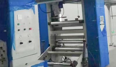 印刷机-冷却部分